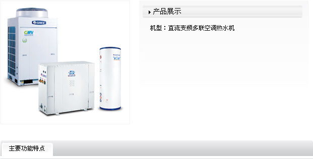 合肥格力中央空调销售
