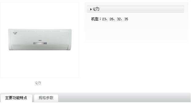 合肥格力亚博体育官网下载苹果