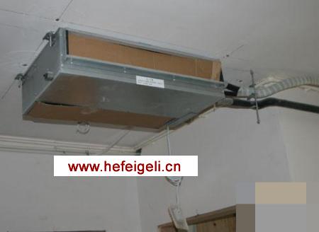 合肥格力家用中央空调室内机